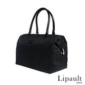 法國時尚Lipault 簡約時尚中型旅行袋M(耀岩黑)
