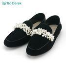 【Bo Derek】珍珠飾扣絨布平底鞋-...