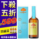 【買就送帕芬香水髮油3入】Morocco GaGa Oil摩洛哥醫美級秀髮油100ml(黃色香水限定版)
