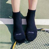 襪子 日式防臭超透氣精梳棉女襪【FSW006】收納女王