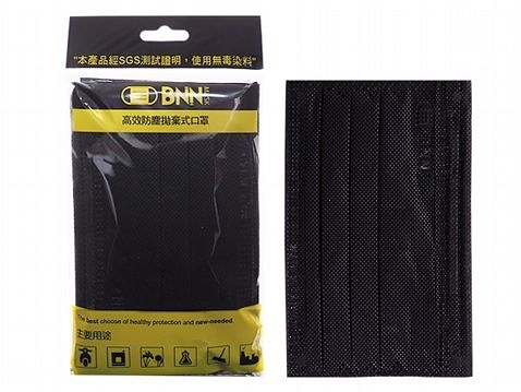 BNNxMASK 炫彩黑色兒童不織布拋棄式平面口罩(9~15歲)5片入【小三美日】