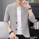 針織開衫男薄款2020秋季新款韓版潮流修身毛線衣外套紐扣毛衣外穿 果果輕時尚