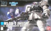 鋼彈模型 HGUC 1/144 MS-06F-2 薩克 II F2 型 連邦軍 機動戰士0083TOYeGO 玩具e哥