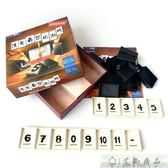 親子互動 桌遊密碼游戲中文版成人益智玩具棋牌「潮咖地帶」