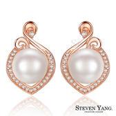 珍珠耳環STEVEN YANG正白K飾「美麗不凡」耳針/耳夾 玫金款 母親節推薦