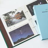 家庭相冊影集大6寸100張過塑照片可放皮質明信片紀念冊情侶插頁式 JY4133【大尺碼女王】