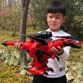 恐龍玩具仿真動物模型大號霸王龍電動智慧戰龍遙控機器人兒童男孩 MKS小宅女