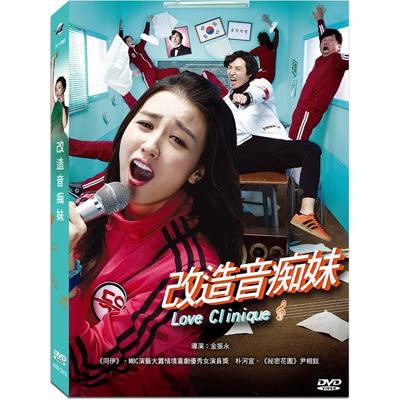 改造音痴妹DVD 朴河宣/尹相鉉