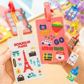多用途矽膠行李箱吊牌卡片套 行李吊牌 印花吊牌