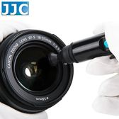 耀您館★JJC雙碳粉頭鏡頭拭鏡筆LENSPEN(1大+1小附鬃毛刷)取景器觀景器MC-UV保護鏡頭清潔筆CL-P4
