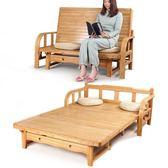 兩用沙發床 可折疊沙發床涼床午休床 簡易雙人床【無趣工社】
