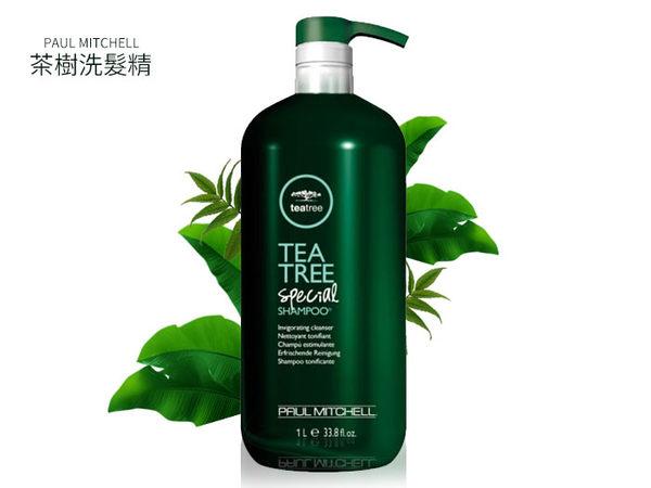 【DT髮品】PAUL MITCHELL 茶樹洗髮精 澳洲茶樹油成分 1000ml 【1207022】