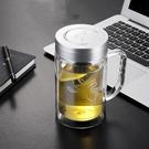 富光玻璃杯男雙層大容量泡茶杯帶蓋把手柄辦...