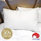 【CENTURY 臺灣 立邊50/50羽毛枕 (單入)】 SG5001/羽絨枕