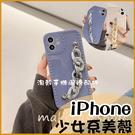 氣質美女殼|蘋果 iPhone 6s i7 i8 Plus XR XS max iPhone X 愛心花朵手鍊 防丟 亮面素殼 有掛繩孔 軟殼