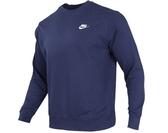 NIKE服飾系列-NSW CLUB CRW FT 男款藍色休閒長袖上衣-NO.BV2667410
