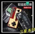 【萌萌噠】三星 Galaxy A52 (5G) 復古偽裝保護套 全包軟殼 懷舊彩繪 創意新潮 錄音帶 手機殼 手機套