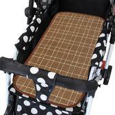 嬰兒夏季推車席子涼席寶寶童車亞麻草席藤席餐椅涼席WY 萬聖節八折免運