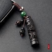 汽車鑰匙扣掛件創意個性龍鳳高檔簡約男款手工編織車鑰匙扣小【全館免運低價沖銷量】
