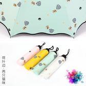 遮陽晴雨傘兩用女韓國小清新折疊太陽黑膠防曬紫外線廣告學生女神【滿一元免運】