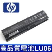 HP 6芯 LU06 日系電芯 電池 TM2-1072nr TM2-1079cl TM2-1080eo TM2-1080er TM2-1080la TM2-1090eg TM2-1090eo TM2-2000 TM2-2005tx
