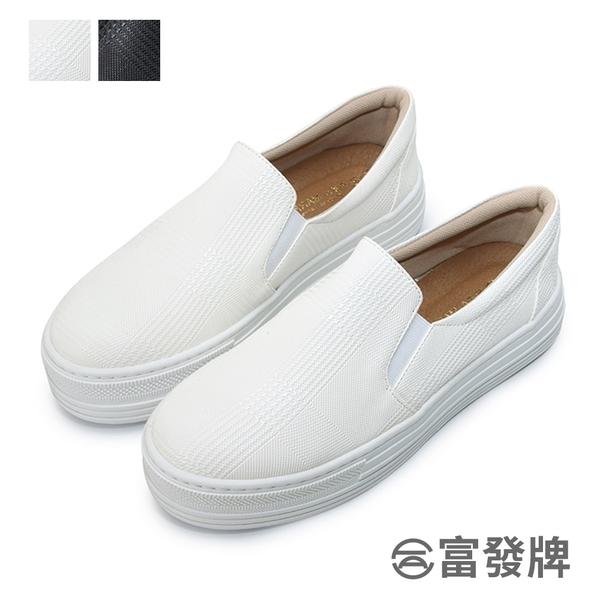 【富發牌】微光素面懶人鞋-黑/白 1BE92