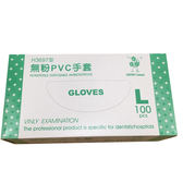 專品藥局 GLOVES 三花牌 無粉PVC手套  L號 100pcs 【2004632】