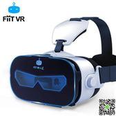 vr眼鏡小米opp手機藍芽手柄專用智慧rv虛擬現實頭盔一體機3d電影 igo 生活主義