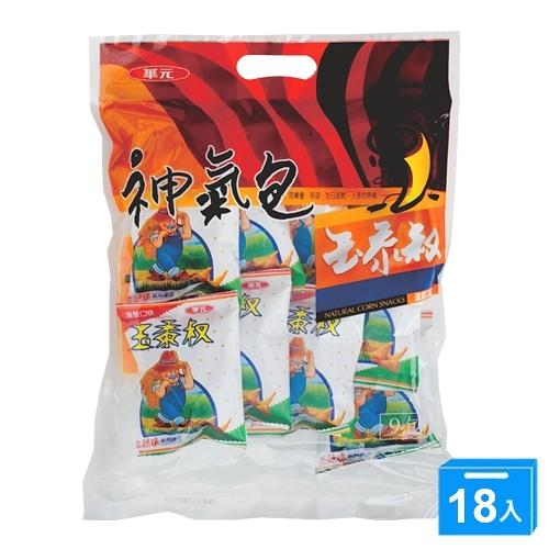華元玉黍叔神氣包81g*18【愛買】