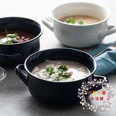 陶瓷創意雙耳碗防燙手泡面碗早餐碗陶瓷焗飯碗烘焙烤碗湯碗全館免運