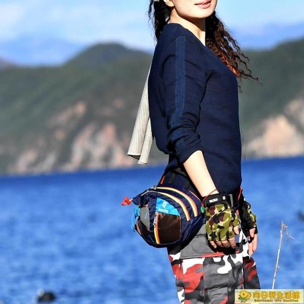 水壺包 北京森林戶外水壺腰包百搭抗撕裂小腰包進口面料純色花色男式女式 向日葵