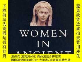二手書博民逛書店I,罕見CLAUDIA Women in Ancient Rom