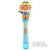 抖音同款網紅兒童魔法棒泡泡機玩具少女心全自動泡泡器吹泡泡相機 衣櫥の秘密