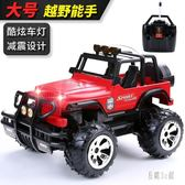 超大遙控車越野車充電無線遙控汽車兒童玩具男孩1-2-10歲漂移大腳 DJ2207『易購3c館』