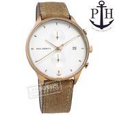PH PAUL HEWITT / PH-C-BR-W-47M / Chrono Line 藍寶石水晶玻璃 計時 日期 真皮手錶 白x古銅框x卡其 42mm