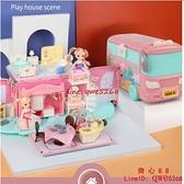 兒童玩具女孩3歲4以上小公主5女童6娃娃屋家家酒生日禮物【齊心88】