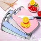 實木防黴小麥切菜板抗菌砧板黏板廚房刀板塑膠家用水果案板 小艾時尚NMS