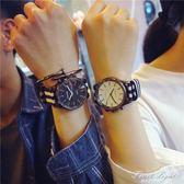 情侶手錶大錶盤休閒大氣復古 果果輕時尚igo
