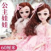 芭比娃娃 60厘米會說話芭比洋娃娃套裝智能女孩sd關節換裝公主玩具單個超大【快速出貨】