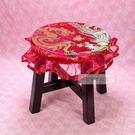 一定要幸福哦~~生子椅+龍鳳椅套(子孫椅、富貴椅)、新娘嫁妝、結婚用品