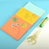 彩紙折紙紙套裝正方形幼兒園兒童小學生做手工剪紙彩色軟diy千紙鶴制作