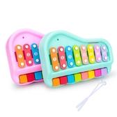 娃娃八音手敲琴音樂玩具兒童二合一敲擊樂器
