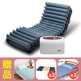 【24期零利率】雃博 減壓氣墊床多美適AUTO,好禮三重送!
