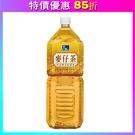 【免運直送】悅氏麥仔茶2000ml(8瓶/箱) 【合迷雅好物超級商城】