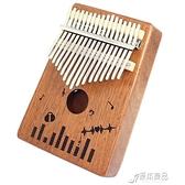 拇指琴17音卡林巴琴初學者入門手撥琴單板沙比利KALIMBA成人樂器【618特惠】