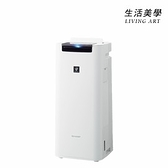 夏普 SHARP【KI-NS40】加濕空氣清淨機 適用5坪 集塵 抗菌 小型 強力吸塵 循環氣流 KI-LS40後繼 2020年式