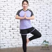 大碼瑜伽服健身房運動套裝寬松速干鍛煉衣服【步行者戶外生活館】