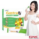 【GNC健安喜 】 廣告熱銷71折 LAC蔬果酵素精華 60包/盒