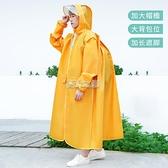 中學生雨衣可放帶書包位男學生初中大童雨披13-14歲12兒童青少年