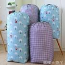 裝被子防塵袋棉被收納袋大容量衣服整理束口袋搬家裝衣物的行李筐 NMS蘿莉新品